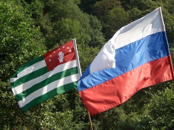 флаги абхазии
