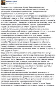 snimok-ekrana-2016-12-05-v-0-45-21