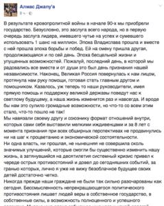 snimok-ekrana-2016-12-14-v-0-56-13